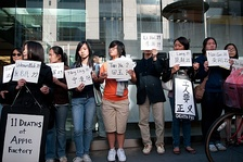 Protesters of manufacturing conditions of the iPad in San Francisco in 2010