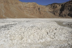 Natron deposits in the Era Kohor crater in the Tibesti Mountains, Chad