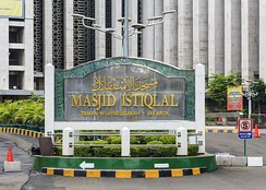 The word masjid (mosque) in Indonesian derived from Arabic word masjid (مسجد‎).