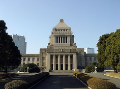 National Diet Building in Chiyoda