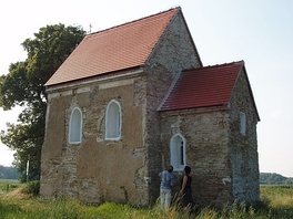 Church of St. Margaret of Antioch, Kopčany (Kopčany, Slovakia, 9th–10th century) – the only preserved building from the time of Great Moravia.