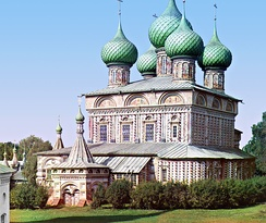 The Resurrection Church (1652) is a superb example of the 17th-century Russian art. Color photograph by Sergey Prokudin-Gorsky in 1910 (Library of Congress)