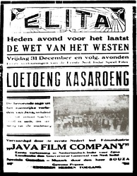 Advertisement for Loetoeng Kasaroeng (1926), the first fiction film produced in the Dutch East Indies