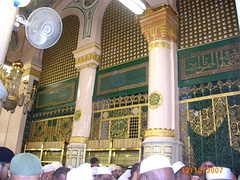 Part of Al-Masjid an-Nabawi where Muhammad's tomb is situated