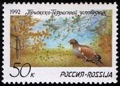 Почтовая марка: «Приокско-террасный заповедник».