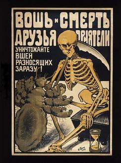 Советский плакат призывающий к борьбе с тифозной вошью.