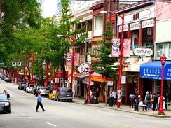 Vancouver's Chinatown is Canada's largest Chinatown. The city holds one of the largest concentration of ethnic Chinese residents in North America.