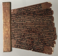 19th century Burmese Kammavācā (confession for Buddhist monks), written in Pali on gilded palm leaf