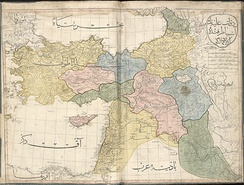 The 1803 Cedid Atlas, showing the Middle Eastern Eyalets