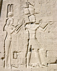 The Ptolemaic Queen Cleopatra VII and her son by Julius Caesar, Caesarion, at the Temple of Dendera.