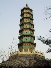 The Fragrant Hills Pagoda, built in 1780.
