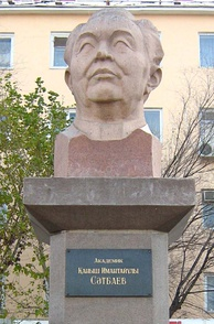 Kanysh Satpayev, one of the founders of Soviet era metallogeny, principal advocate and the first president of Kazakhstan Academy of Sciences