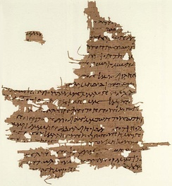 Papyrus Oxyrhynchus L 3525, a fragment of the Greek text of the Gospel of Mary