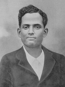 Jatindra Nath Das was arrested for revolutionary activities and was imprisoned in Lahore jail to be tried under the supplementary Lahore Conspiracy Case and died in Lahore jail after a 63-day hunger strike.