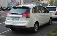 Redesigned Mitsubishi Colt Plus (2013–2016, Taiwan only)