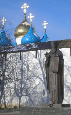 Statue of St. Sergius outside the Trinity Lavra