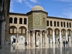 The dome of Damascus' treasury in the Umayyad Mosque