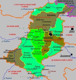 Административное деление Порховского района в 2010-2015