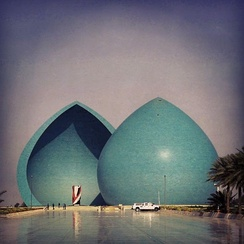 Al-Shaheed Monument in Baghdad was erected to commemorate the fallen Iraqi soldiers during the war.