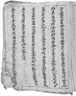 Nova N 176 found in Kyrgyzstan. The manuscript (dating to the 12th century Western Liao) is written in the Mongolic Khitan language using cursive Khitan large script. It has 127 leaves and 15,000 characters.