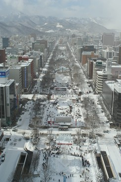 The snowy city of Sapporo