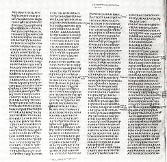 The Codex Sinaiticus contains the Epistle of Barnabas under the heading ΒΑΡΝΑΒΑ ΕΠΙΣΤΟΛΗ. beginning at Quire 91, folio 2r, col. 2.[1]