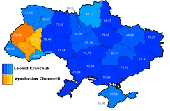 The 1991 Ukrainian presidential election. Former dissident Vyacheslav Chornovil gained 23.3 percent of the vote, compared to 61.6 percent for then Acting President Leonid Kravchuk.