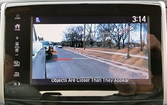 LaneWatch provides an 80° field of view along the passenger-side of the vehicle giving four-times more visibility than traditional side-view mirrors.