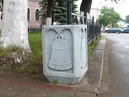 Урна для мусора, стилизованная колокольчиком