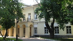 The house in Moscow where Gogol died. The building contains the fireplace where he burned the manuscript of the second part of Dead Souls.