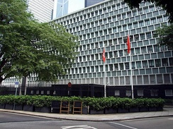 Central Government Offices, home to Legco 1950s to 1985