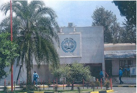 Offices of the International Criminal Tribunal for Rwanda in Arusha, 2003.