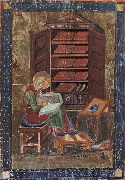 Ezra in the Codex Amiatinus, believed to be based on a portrait of Cassiodorus in his library. Monkwearmouth-Jarrow Abbey, before 716