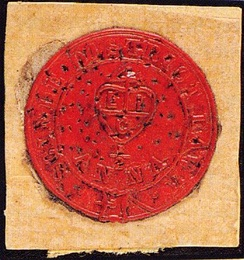 The use of the Scinde Dawk adhesive stamps to signify the prepayment of postage began on 1 July 1852 in the Scinde/Sindh district,[11] as part of a comprehensive reform of the district's postal system.