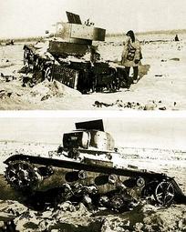 Телеуправляемый танк ТТ-26 (217-й отдельный танковый батальон 30-й химической танковой бригады), февраль 1940.