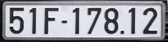 Vietnamese civilian vehicle registration plate. 51 denotes that the province is Ho Chi Minh City.