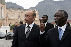 Mbeki with Russian President Vladimir Putin, 5 September 2006