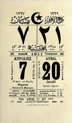 1911 Ottoman calendar in Ottoman Turkish, Arabic, Greek, Armenian, Hebrew, French and Bulgarian