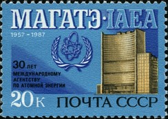 Soviet stamp depicting the 30th anniversary of the International Atomic Energy Agency, published in 1987, a year following the Chernobyl nuclear disaster