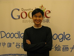 "Original Google ""Doodler"" employee Dennis Hwang at a Doodle 4 Google event in Beijing"