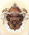 Aristocratic yerikhonka: lesser coat of arms of the Russian Empire.