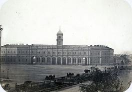 Площадь в 1860-е годы