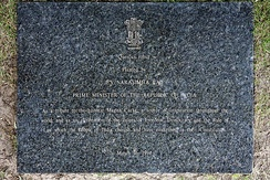 The Republic of India plaque beneath the oak tree planted by former Prime Minister Rao