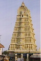The Gopura (tower) of the Chamundeshwari Temple on the Chamundi Hills. The temple is dedicated to Mysore's patron deity.