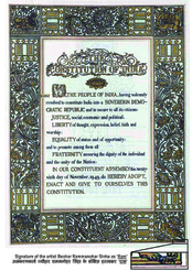 The preamble of the Constitution of India