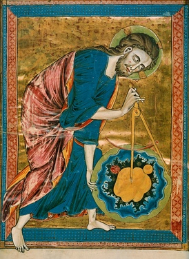 God creating the cosmos (Bible moralisée, French, 13th century)