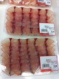 Packaged grass carp fillets for sale