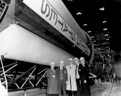Representative Hébert and other members of the House Committee on Science and Astronautics visited the Marshall Space Flight Center on January 3, 1962, to gather firsthand information of the nation's space exploration program