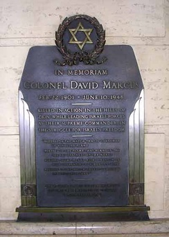 Memorial Plaque for Colonel David Marcus at Union Temple of Brooklyn