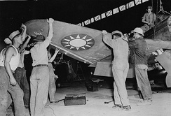 Maintenance on a P-43A in China, circa 1943.